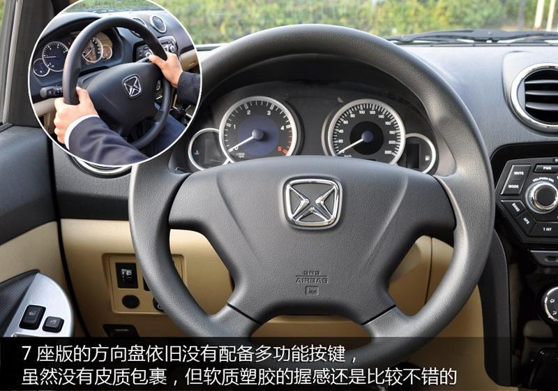 2012款2.4T 两驱7座豪华型