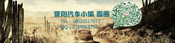http://www.auto510.com/userfiles/image/20160413/131542001e8314cc171075.jpg