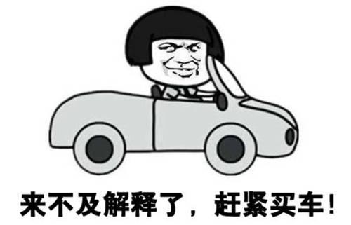 http://www.auto510.com/userfiles/image/20171227/27153523bba75cd58f5070.jpg