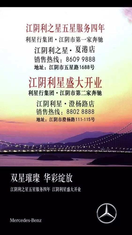 http://www.auto510.com/userfiles/image/20171227/27155011f944a4d3513081.jpg