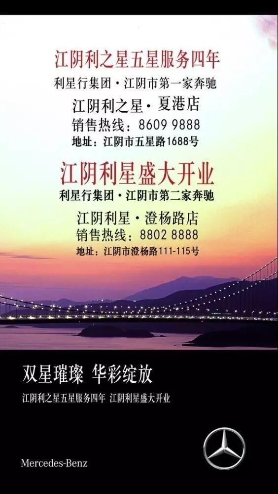 http://www.auto510.com/userfiles/image/20180105/0517191933cc7607bf4934.jpg
