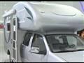 蜗牛的家 广州车展实拍长城风骏房车
